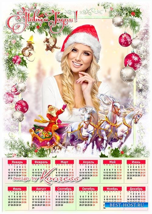 Календарь-рамка на 2020 год с символом года - По заснеженной планете мчит на тройке Дед Мороз