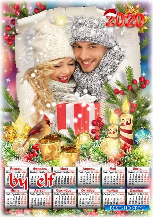 Праздничная рамка для фото с календарём на 2020 год - Пускай удача не отступит, пусть окружает доброта