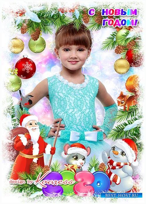 Зимняя рамка для фотопортретов в детском саду - Белый снег украсил ели, скоро Новый Год придет