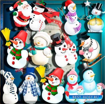 Растровые клипарты для фоторамок - Веселые снеговики
