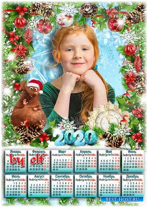 Новогодняя рамка для фото с календарём на 2020 год - Пусть подарит Новый год много радостных хлопот
