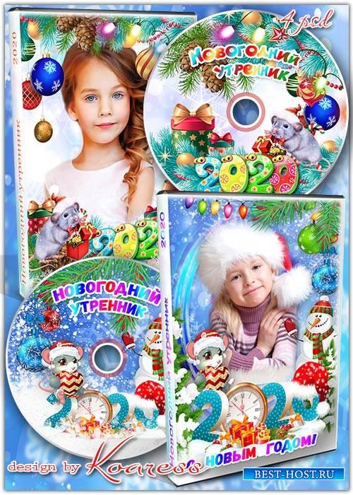 2 комплекта новогодних обложек и задувок для дисков для детского сада - Новогодний утренник 2