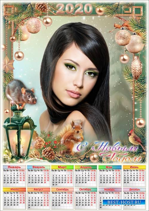 Праздничная рамка для фото с календарём на 2020 год - Рождественский снег