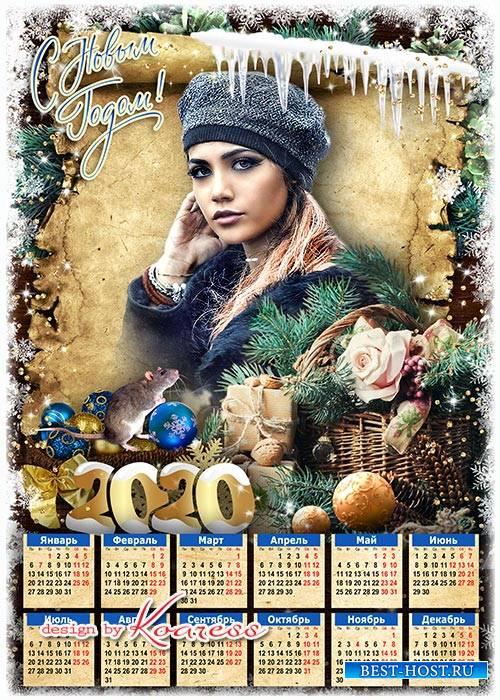 Праздничный календарь на 2020 с символом года - Пусть исполнение желаний несет с собой грядущий год