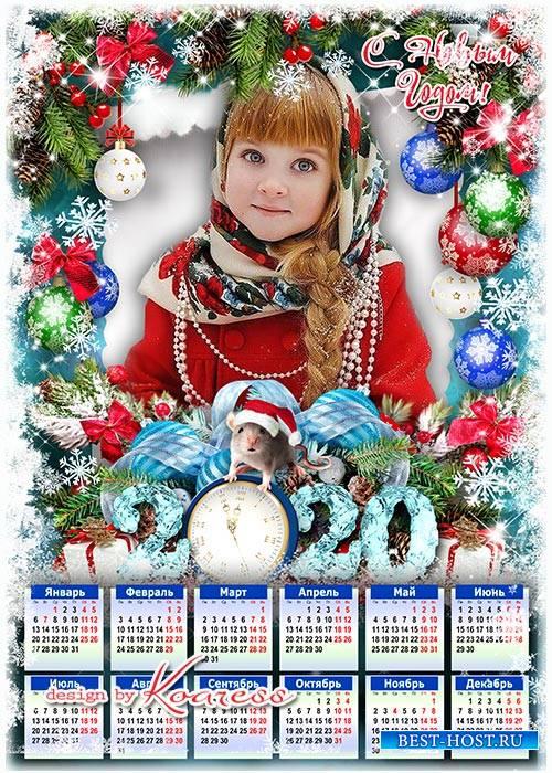 Новогоодний календарь на 2020 год - Пусть новогодние снежинки с собою чудо принесут