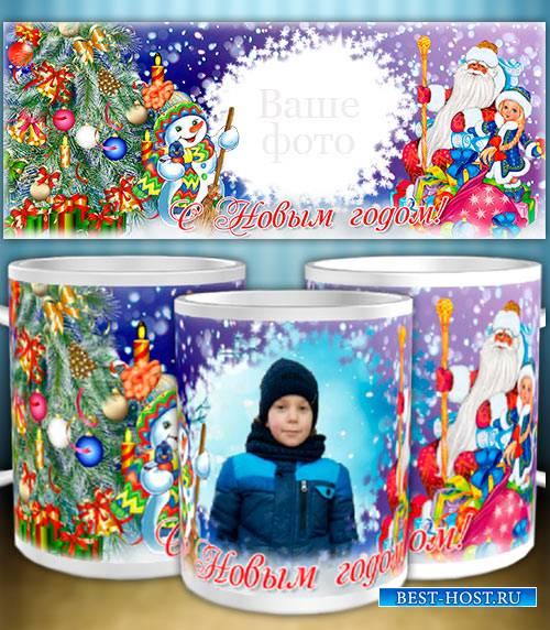 Подарки Деда Мороза - Шаблон кружки