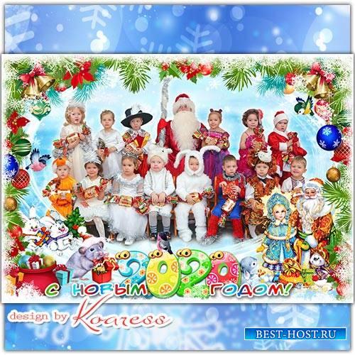 Детская фоторамка для фото группы в детском саду - Спешит на праздник Дед Мороз