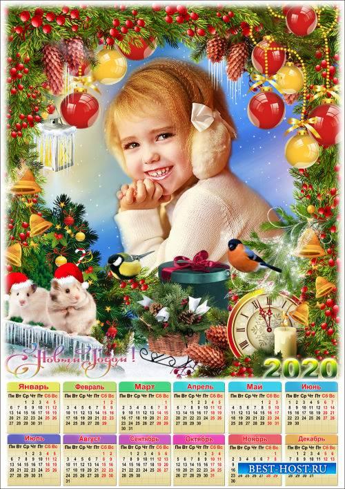 Праздничная рамка для фото с календарём на 2020 год - Новогодние истории 8