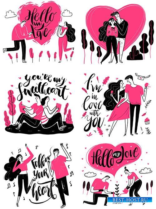 Влюблённая пара - Векторный клипарт / Loving couple - Vector Graphics