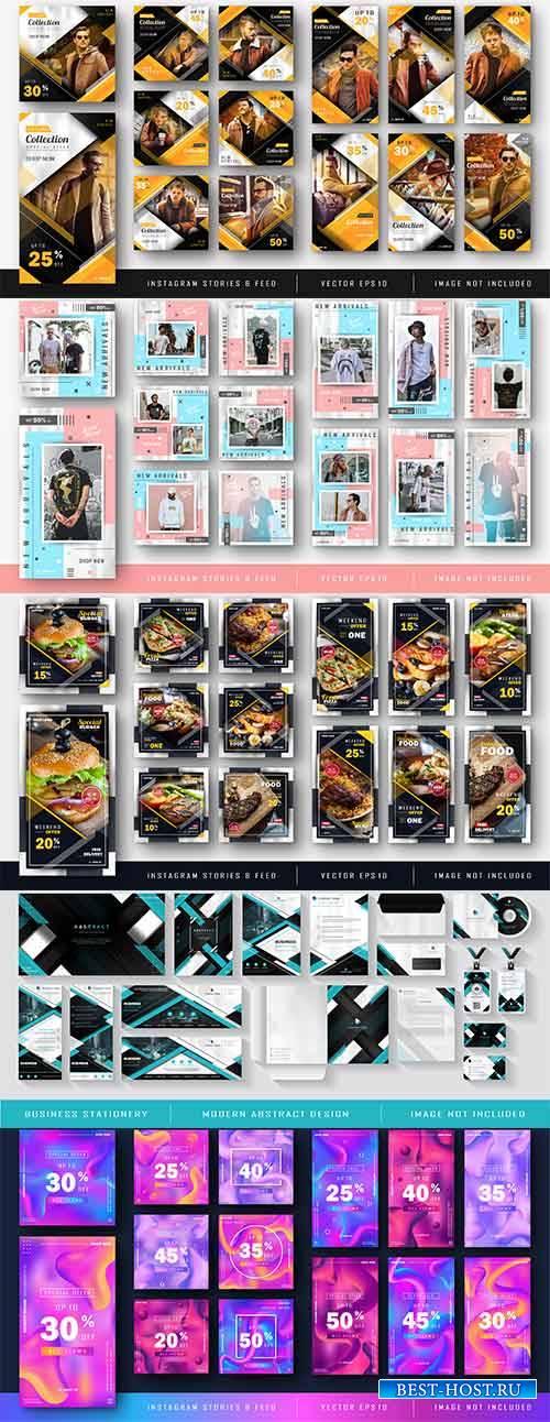 Шаблоны для инстаграм в векторе / Instagram templates in vector