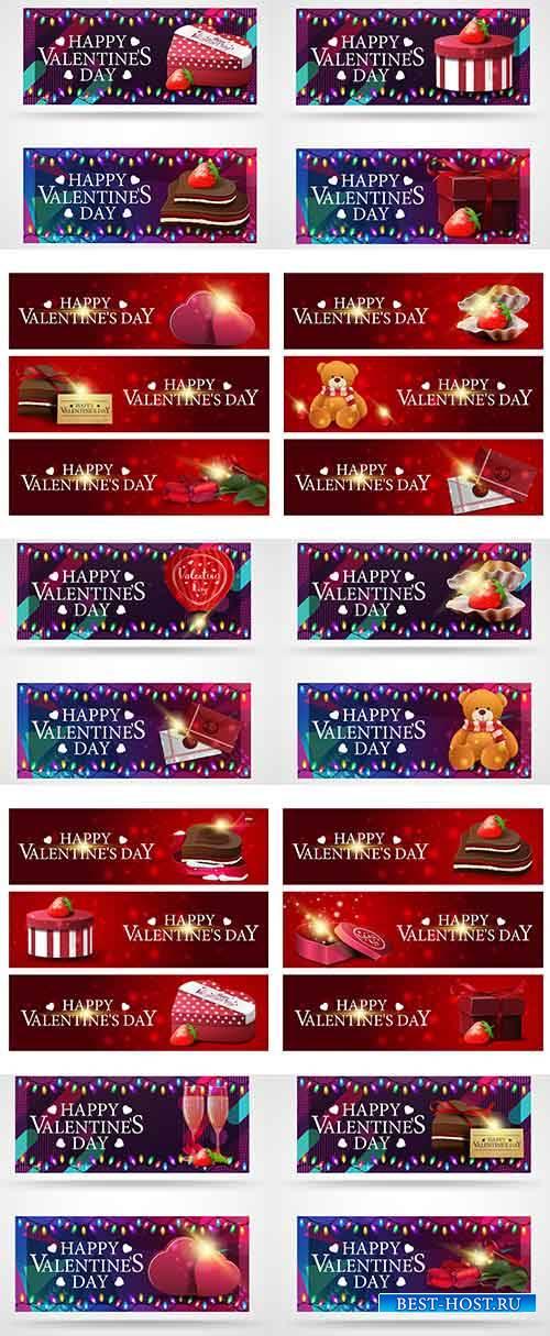 День влюблённых. Баннеры - Векторный клипарт / Valentine's Day. Banners -  ...