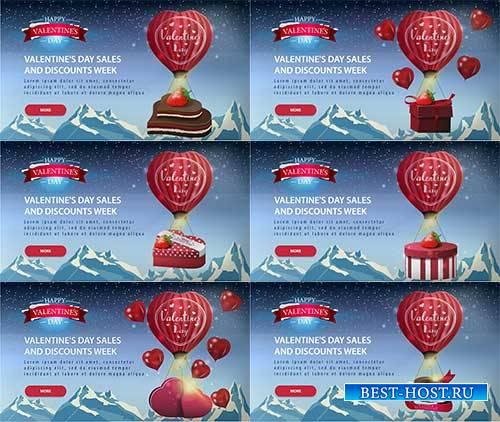 День влюблённых. Баннеры 2 - Векторный клипарт / Valentine's Day. Banners 2 - Vector Graphics