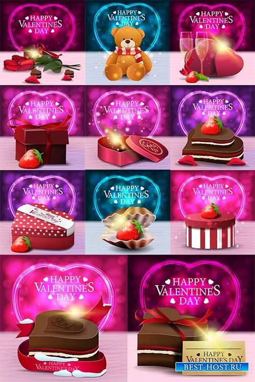 Поздравление с днём Святого Валентина - Векторный клипарт / Happy Valentine`s Day - Vector Graphics