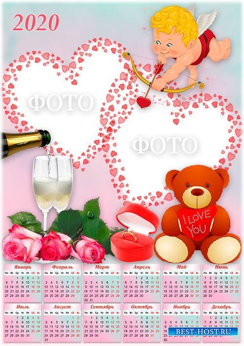 Календарь на 2020 год в подарок на день влюбленных - Два любящих сердца