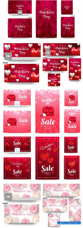 День влюблённых. Баннеры 3 - Векторный клипарт / Valentine's Day. Banners 3 - Vector Graphics
