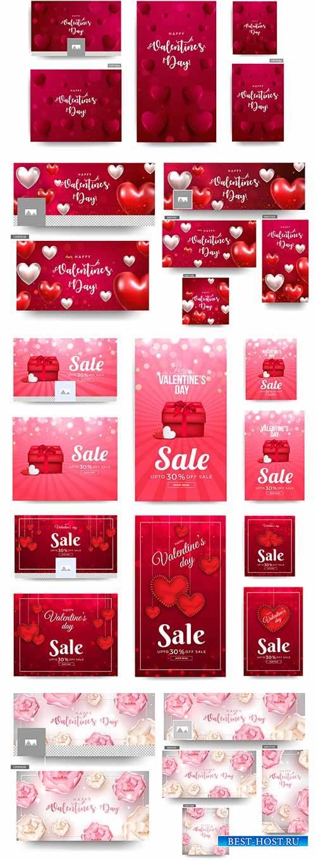 День влюблённых. Баннеры 3 - Векторный клипарт / Valentine's Day. Banners  ...