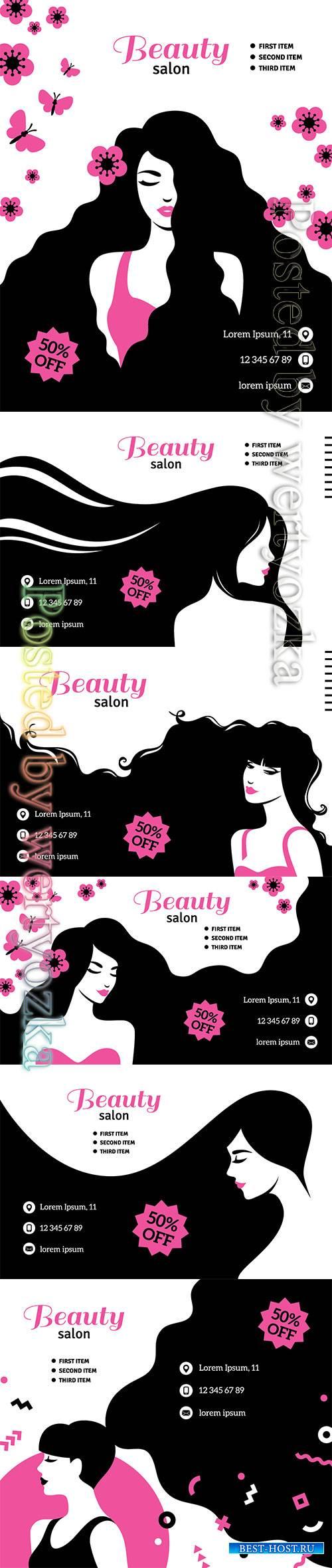 Fashion woman card template, beauty salon