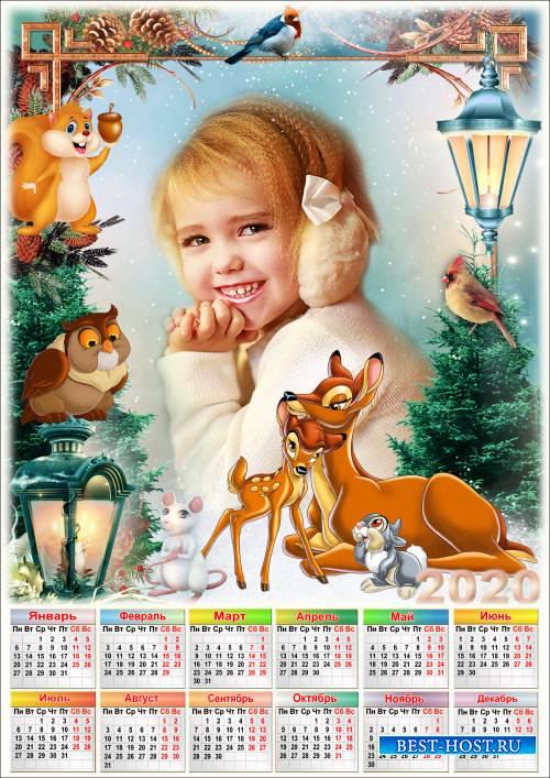Детский календарь на 2020 год с рамкой для Фотошопа - Сказочный зимний лес