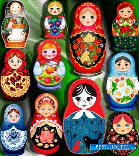 Прозрачные клипарты для фотошопа - Русские матрешки