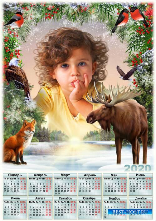 Календарь на 2020 год с зимней рамкой для Фотошопа - Хозяин озера