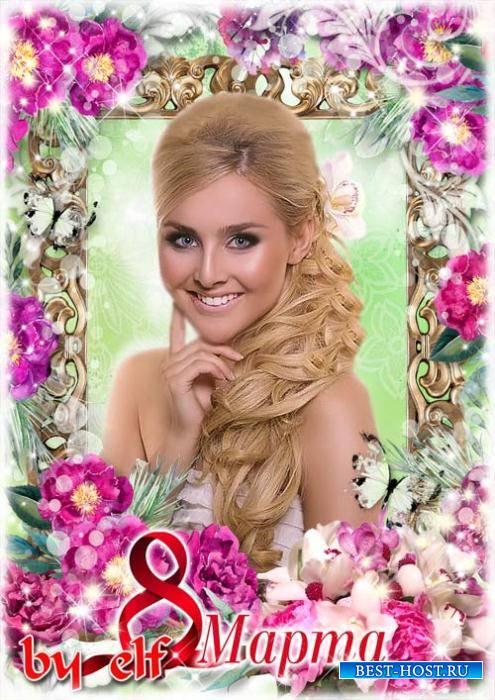Поздравительная рамка-открытка к 8 Марта - Пусть все распустятся цветы для вас на праздник красоты