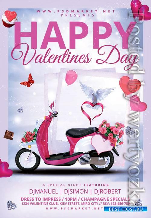 Valentines day night - Premium flyer psd template