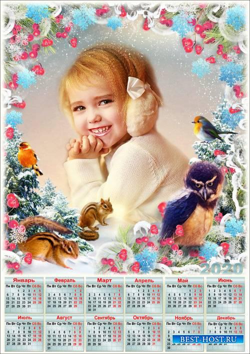 Рамка для Фотошопа с календарём на 2020 год - Зимние истории 6