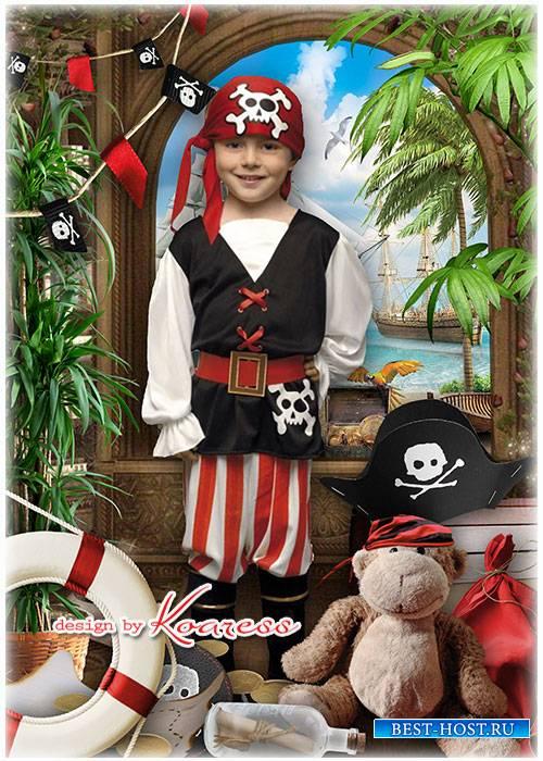 Многослойный коллаж для детских фото - Пиратская жизнь