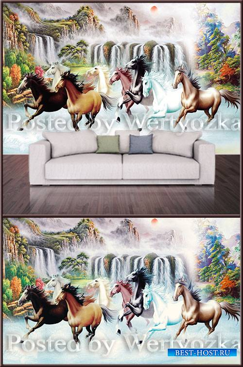 3D background wall horses waterfall