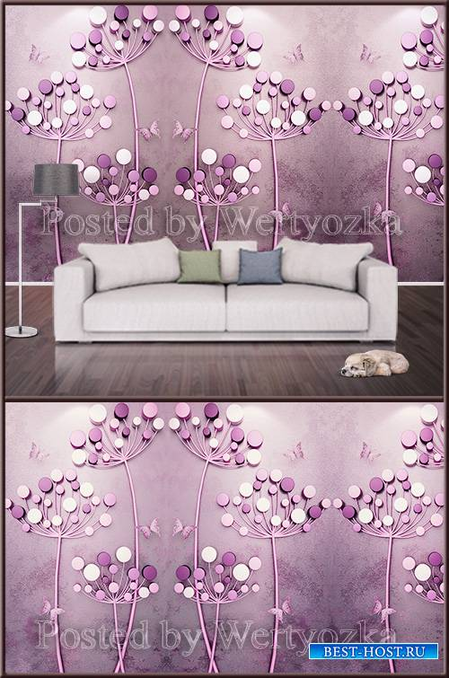 3D psd background wall lilac dandelions and butterflies