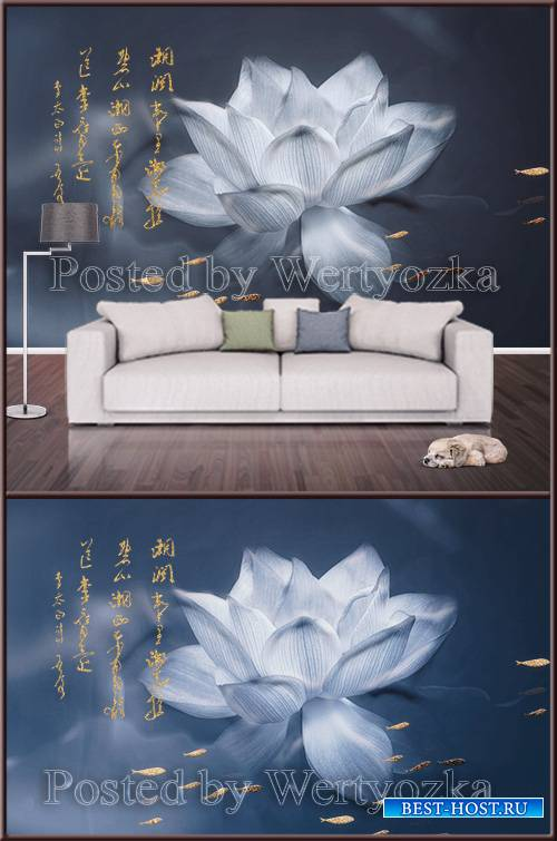 3D psd background wall lotus and goldfish
