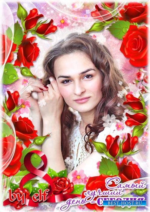 Поздравительная рамка-открытка к 8 Марта - Пусть расцветает всё кругом