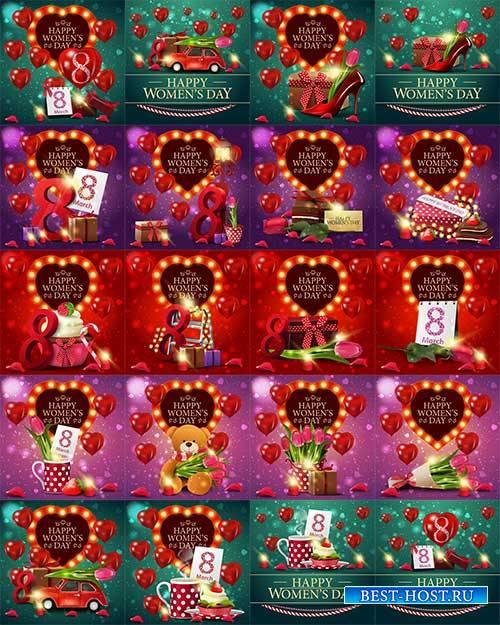 Поздравительные открытки к 8 марта - 2 - Векторный клипарт / Greeting cards for March 8 - Vector Graphics - 2
