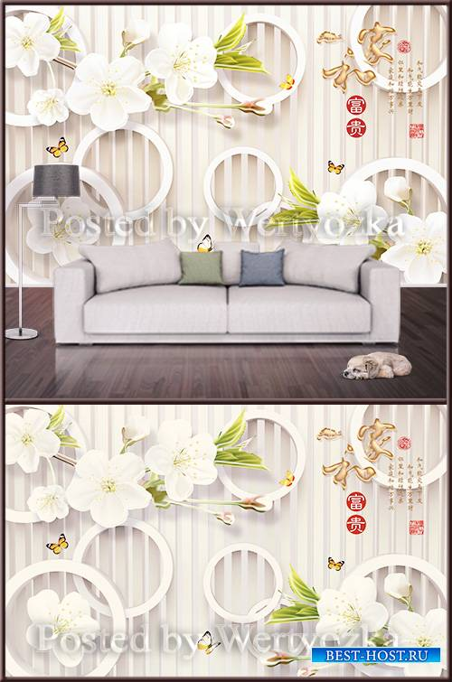 3D psd background wall circles and spring flowers