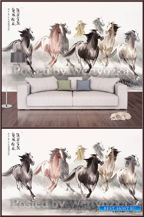 3D psd background wall drawn horses