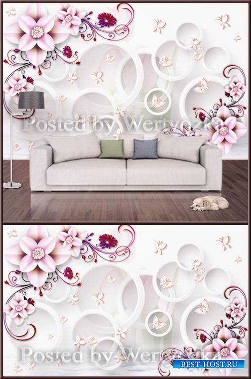 3D psd background wall circles and lilac flowers