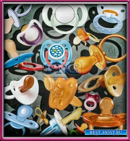 Png клипарты для фоторамки - Детские соски