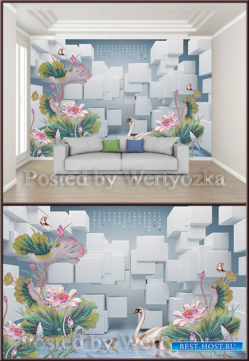 3D psd background wall lotus and  swans