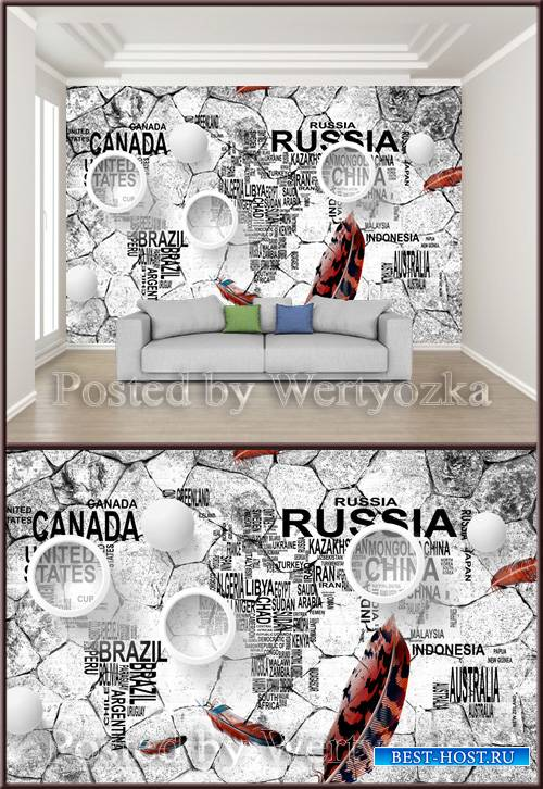3D psd background wall world map