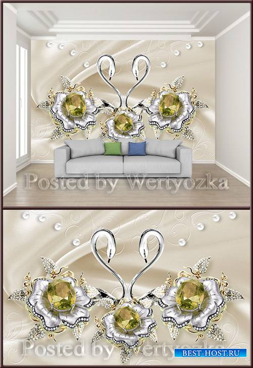3D psd background wall jewelry swans