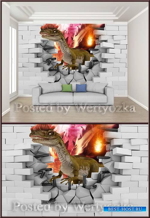 3D psd background wall broken wall dinosaur
