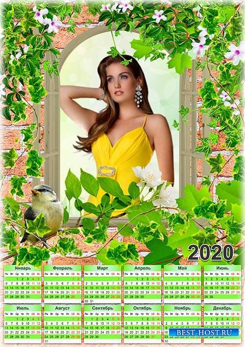 Настенный календарь на 2020 год - Окно в лето