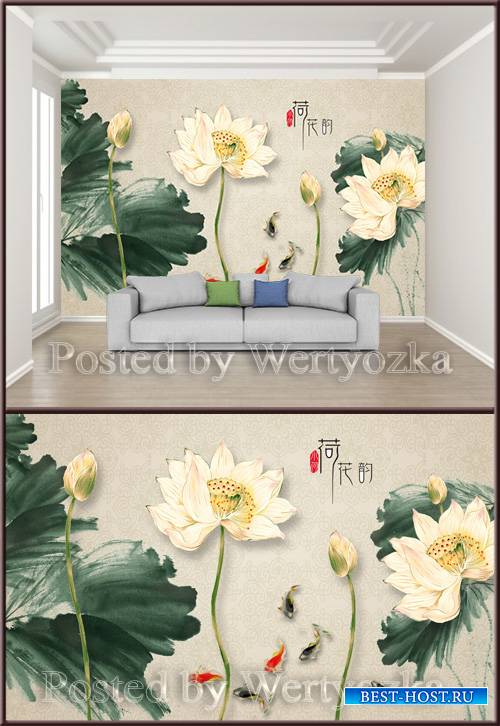 3D psd background wall painted three dimensional lotus