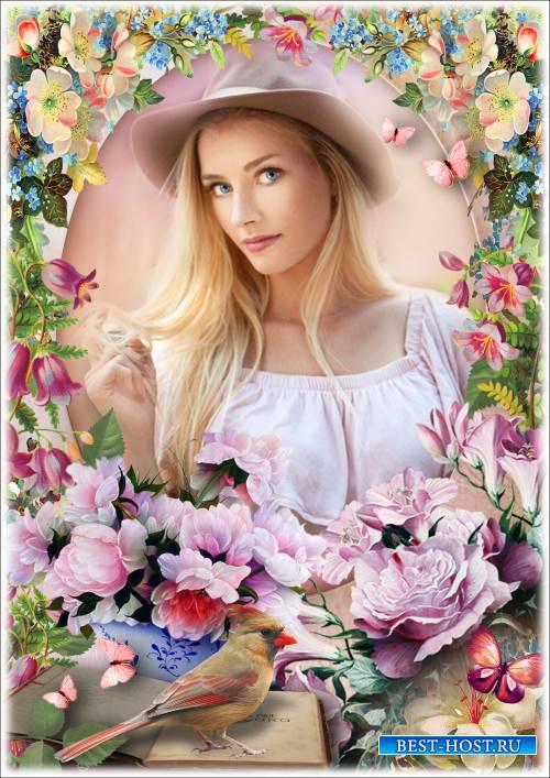 Винтажная рамка для Фотошопа - Мой сад окутала весна, в нём роза дивная цвела