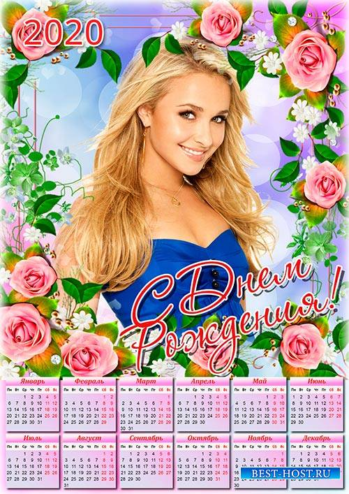 Календарь на 2020 год с рамкой для фотографии на День Рождения - Розовые розы