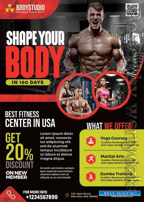 Gym Fitness Center - Premium flyer psd template
