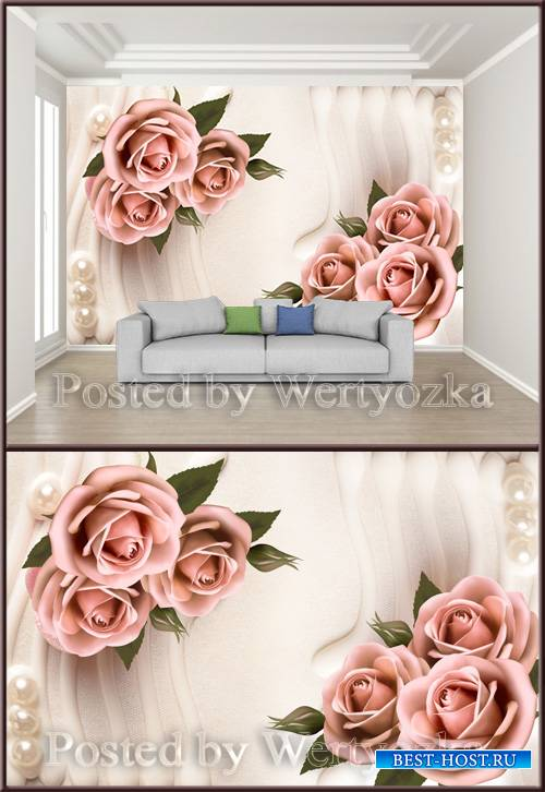 3D psd background wall modern minimalist pearl pink rose