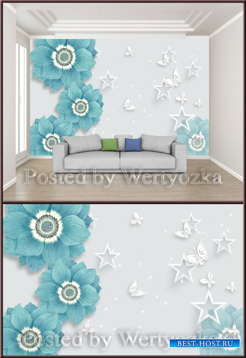 3D psd background wall butterfly star flower