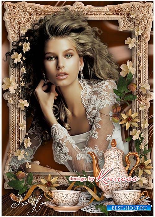 Рамка для фото - Романтический портрет