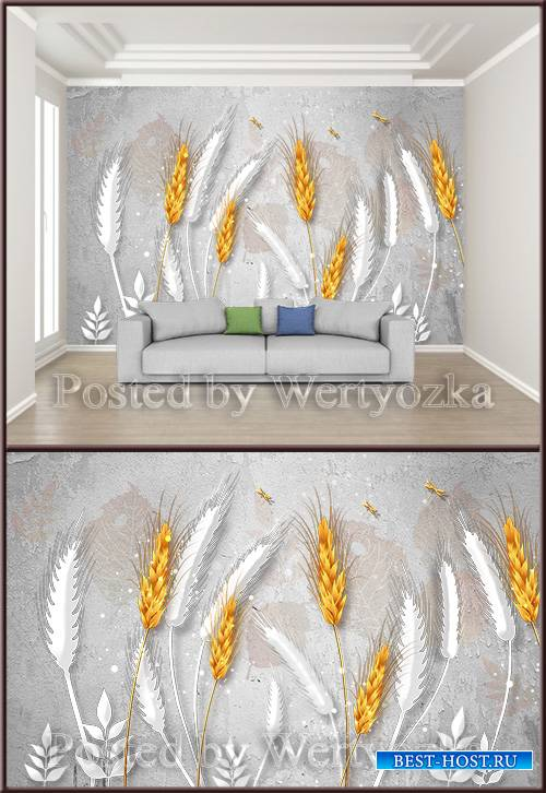 3D psd background wall simple abstract rice shovel stylish gray